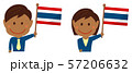 人種と国旗 / ビジネスマン・会社員  男女 上半身イラスト/ タイ 57206632