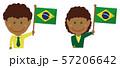 人種と国旗 / ビジネスマン・会社員  男女 上半身イラスト/ ブラジル 57206642