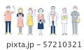 福祉 人物セット ピンク 57210321
