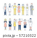 医療福祉 人物セット13人 ピンク 57210322