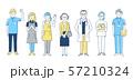 医療福祉 人物セット ブルー 57210324