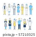 医療福祉 人物セット ブルー 57210325