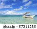 海と船 浜島 石垣島  57211235
