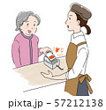 おばあさんと店員 57212138