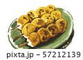 mitarashidango19907pix7 57212139