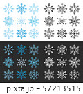 カラフルな雪の結晶 手描きのベクターイラストセット 57213515