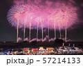 【埼玉県】こうのす花火大会 57214133