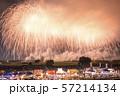 【埼玉県】こうのす花火大会 57214134