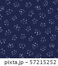 可愛いネコのパターン 57215252