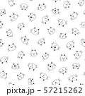 可愛いネコのパターン 57215262