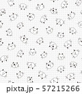 可愛いネコのパターン 57215266