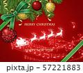 クリスマスデコレーション 57221883