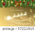 クリスマスデコレーション 57221915