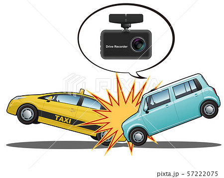 交通事故 57222075