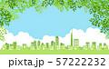 街並み 57222232