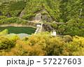 椿山ダム 57227603