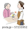 おばあさんと店員バーコード 57233952