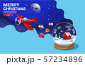 Merry Christmas, happy new year 2020 , 57234896