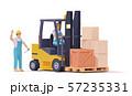 Vector warehouse forklift moving loaded pallet 57235331