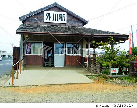 外川駅 57235517