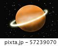 土星 57239070