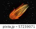 隕石 57239071