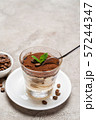 Portion of Classic tiramisu dessert in a glass cup on concrete background 57244347