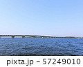滋賀県・琵琶湖・近江大橋 57249010
