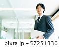 ビジネス 男性 ポートレート 57251330