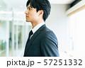 ビジネス 男性 ポートレート 57251332