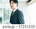 ビジネス 男性 ポートレート 57251333