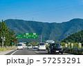 滋賀県 北陸自動車道から名神高速道路へ 米原ジャンクション 57253291