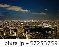 東京都心の夜景 57253759