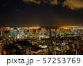 東京都心の夜景 57253769