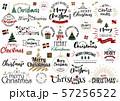 クリスマス文字 57256522