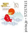 年賀状 ハリネズミ 鯛釣り 57257815