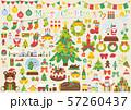 クリスマスイラスト 57260437