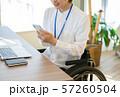 車椅子 ビジネス 男性 デスクワーク 57260504