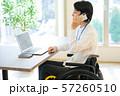 車椅子 ビジネス 男性 デスクワーク 57260510