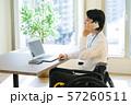 車椅子 ビジネス 男性 デスクワーク 57260511