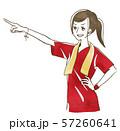 指さす女性-スポーツ 57260641
