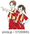 指さす女性・男性-スポーツ 57260691