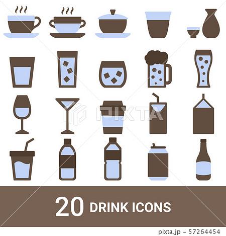 商品アイコン 飲み物 カラー 20セット 57264454