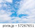 残暑イメージ 夏空 爽やか 57267651