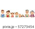 三世代家族で仲良くご飯を食べる 57273454