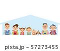 三世代家族 食事 家 57273455