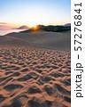 《鳥取県》鳥取砂丘の夜明け 57276841