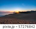 《鳥取県》鳥取砂丘の夜明け 57276842