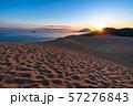 《鳥取県》鳥取砂丘の夜明け 57276843