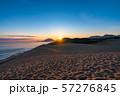 《鳥取県》鳥取砂丘の夜明け 57276845